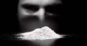 Tratamiento para la adicción a la cocaína
